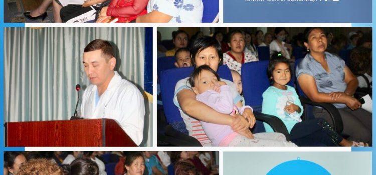 Акция по вопросам системы обязательного социального медицинского страхования (ОСМС) среди родителей детей лежащих в больнице