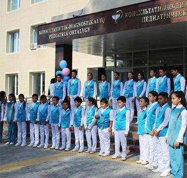 Мероприятие, приуроченое ко Дню Конституции Республики Казахстан